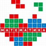 matematika — копия