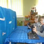 С.Р.И. Космонавты